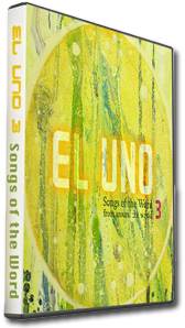 Free Gift El Uno 3